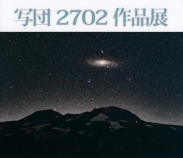 20151113-01