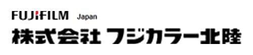 株式会社フジカラー北陸